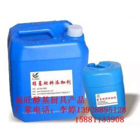 甲醇燃料油添加剂醇油燃料助剂 高效催化剂