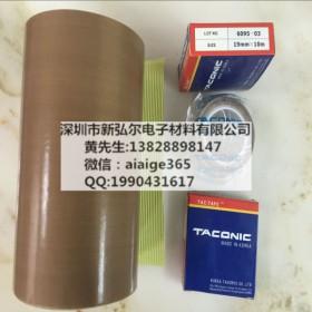深圳平湖日东特氟龙薄膜胶带胶布用途作用 哪里有卖高温胶带
