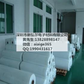 深圳平湖华南城PE保护膜缠绕膜拉伸膜自粘透明塑料耐高温