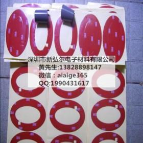 深圳平湖华南城3M4229P灰色泡棉亚克力双面胶胶带模切冲型