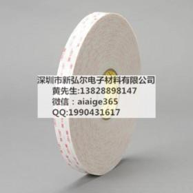 深圳平湖华南城3M4914VHB泡棉防水亚克力双面胶模切冲型