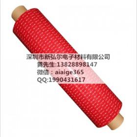 深圳平湖华南城3M4611加工冲型模切汽车泡棉胶带耐高温