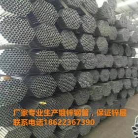 厂家根据地形为您订制大棚骨架,保证壁厚 保证锌层 不生锈