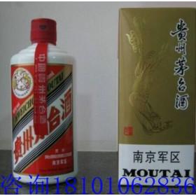 南京军区酒,茅台专供南京军区酒,南京军区茅台酒价格