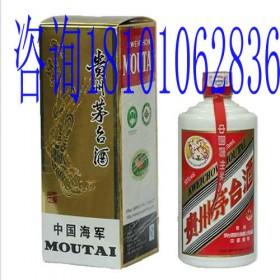 海军茅台酒,茅台专供中国海军酒,中国海军茅台酒价格