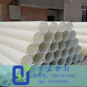 PP管机械管道管材塑料属性