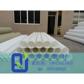FRPP管塑料管材专业供应