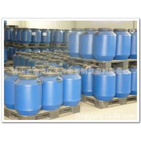厂家供应特效不锈钢防腐蚀钝化剂