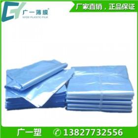 工厂供应现货PVC收缩膜袋 热伸缩膜袋热塑膜门袋 免费拿样