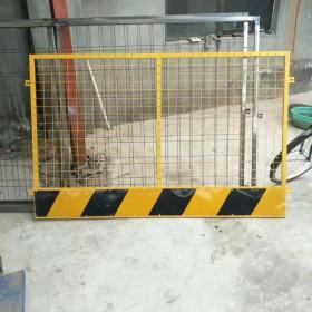施工现场基坑四周隔离方管护栏