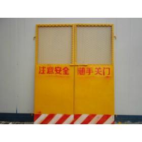 电梯门工地建筑防护栏基坑围栏网电梯安全防护