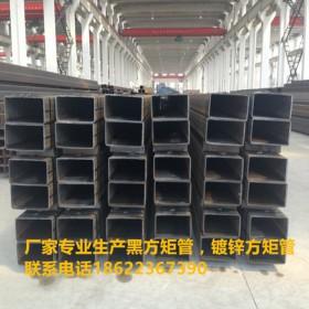 厂家专业生产各种规格方矩管 异型管,镀锌钢管 质量好 价格低