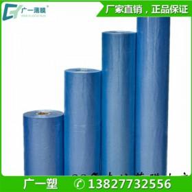 厂家批发优质pvc吹塑膜热塑膜热缩膜印刷 PVC门窗包装膜