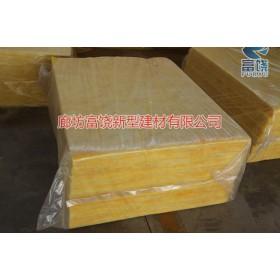 玻璃棉板 高温玻璃棉板 离心玻璃棉板 供应厂家批发