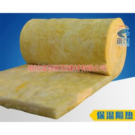 玻璃棉卷毡 高温玻璃棉卷毡 防火玻璃棉卷毡市场价格