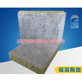 砂浆水泥岩棉复合板 岩棉复合板 制造厂家