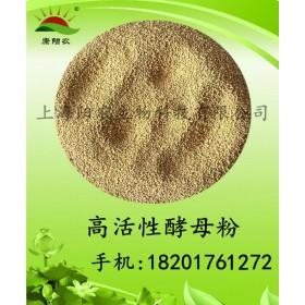 高活性酵母粉