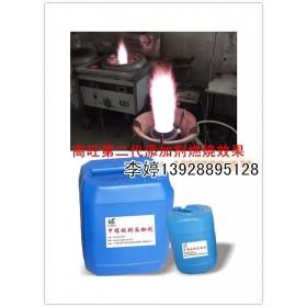 高旺公司甲醇燃料添加剂使用说明,醇油助燃剂