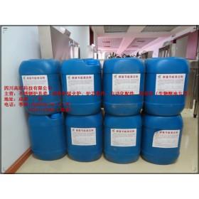 醇基节能燃料添加剂,甲醇燃料油专业助燃剂