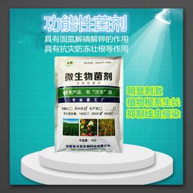 沃宝功能性菌剂(防病专用)