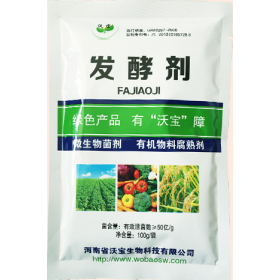 沃宝氨基酸发酵剂饼粕发酵剂菜籽饼发酵剂