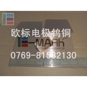 日本钨铜板W85,电火花电极钨铜板