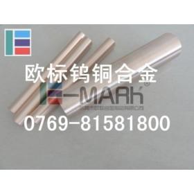 进口WCu40钨铜棒,高熔点钨铜棒