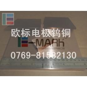 熔接焊电极W70Cu30钨铜棒