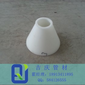 PP异径管塑料管件主要类型
