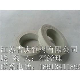 PPH垫环高品质管配件