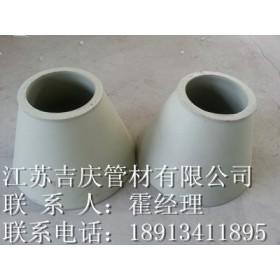 PPH异径管标准产品分类