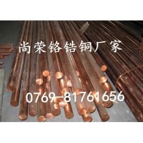 凸焊机用铬青铜棒,电焊机用铬青铜棒,铬青铜棒厂家