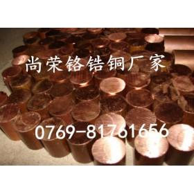 C18200铬锆铜六角棒,美国铬锆铜棒