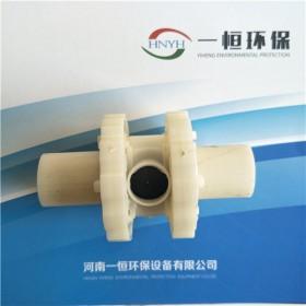 单孔膜曝气器一恒生物池专用ABS单孔膜曝气器厂家