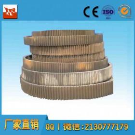 大量批发小齿轮 球磨机用大小齿轮 高精度铸铁齿轮