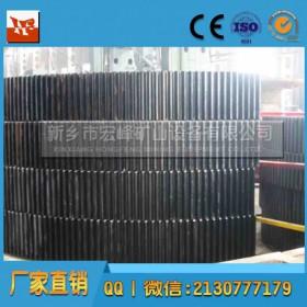 生产加工磨机大齿轮 球磨机配件 大齿轮 大型铸钢件