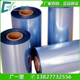 产地货源pvc筒膜 现货PVC透明收缩膜收塑膜塑封膜免费拿样