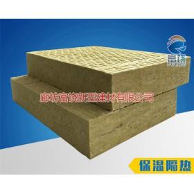 批发 保温隔热岩棉板 A级防火岩棉板厂家 保温隔热建筑材料