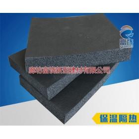 厂家直销橡塑板 B1级B2级橡塑保温板 b1级橡塑板铝箔贴面