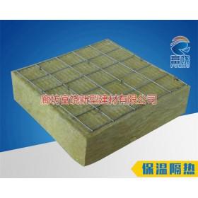 专业供应钢丝网插丝岩棉板 插丝岩棉板 铁丝网岩棉板