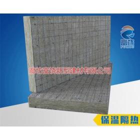 钢丝网架岩棉板 双面镀锌钢丝网架插丝岩棉板