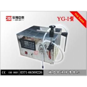 药液分装机、小型定量灌装机、电动液体灌装机