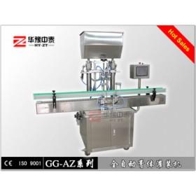 全自动洗衣液灌装机、自动灌装生产线设计