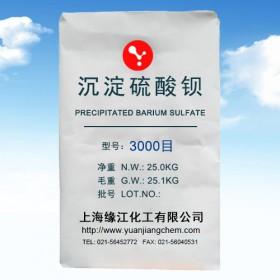 沉淀硫酸钡厂家直销上海本地高品质硫酸钡