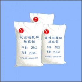 超细改性沉淀硫酸钡高白度通用型 上海硫酸钡厂