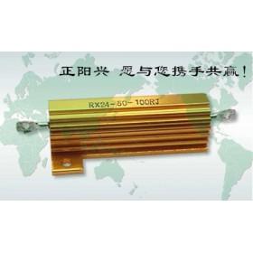 赤峰铝壳电阻直销、热销的种类,找正阳兴电阻厂!