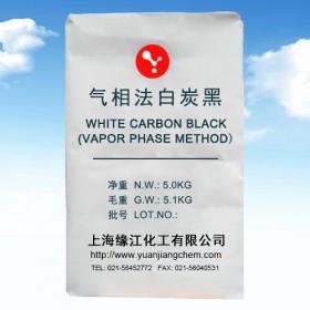 气相法白炭黑  具有很强的补强性能  上海白炭黑本地直销