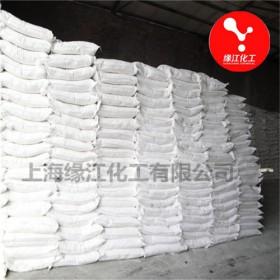 沉淀法白炭黑 透明白碳黑高级透明橡胶制品二氧化硅白炭黑98%