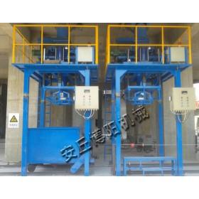 厂家供应氧化铝粉吨袋包装机、吨包装秤现货