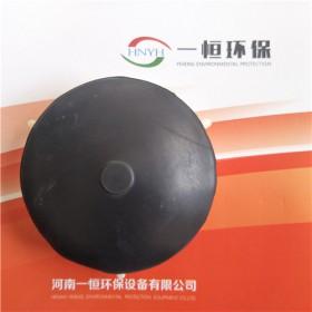 膜片曝气器 一恒膜片曝气器类型